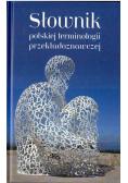 Słownik polskiej terminologii przekładoznawczej