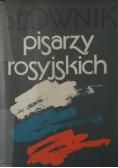 Słownik pisarzy rosyjskich