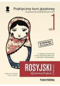 Rosyjski w tłumaczeniach. Gramatyka cz.1 w.2