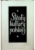 Straty kultury polskiej 1939 - 1944 Tom II 1945 r.