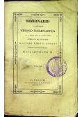 Dizionario di erudizione storico-ecclesiastica Vol XC 1858 r.