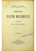 Dzieje Księstwa Warszawskiego  2 tomy 1947 r