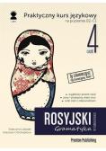 Rosyjski w tłumaczeniach. Gramatyka 4 (B2-C1)