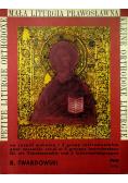 Mała liturgia prawosławna