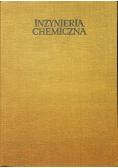 Inżynieria chemiczna Oczyszczanie gazu