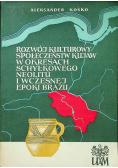 Rozwój kulturowy społeczeństw Kujaw w okresach schyłkowego neolitu i wczesnej epoki brązu