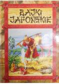 Bajki japońskie