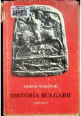 Historia Bułgarii
