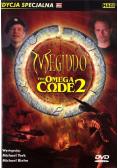 Megiddo DVD