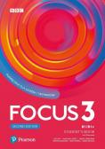 Podręcznik Focus 3 Students Book B1 / B1+