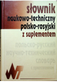 Słownik naukowo techniczny polsko rosyjski z suplementem