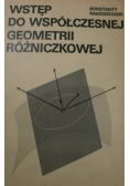 Wstęp do współczesnej geometrii różniczkowej