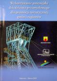 Wykorzystanie potencjału dziedzictwa przemysłowego dla promocji turystycznej gmin regionów