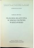 Filologia klasyczna w Szkole Głównej Warszawskiej