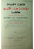 Hymni Et Sermones Tom I do IV  ok 1889 r.