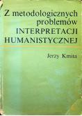 Z metodologicznych problemów Interpretacji Humanistycznej