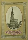 Poznańskie wspominki