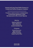 Annual and Long Term Public Finances in Central and Eastern European Countries