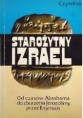 Starożytny Izrael