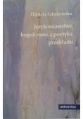 Językoznawstwo kognitywne a poetyka przekładu