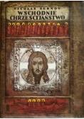 Wschodnie chrześcijaństwo