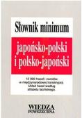 Słownik minimum japońsko polski i polsko-japoński