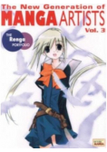 The New Generation of Manga Artists Vol 3