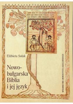 Nowo Bułgarska Biblia i jej język
