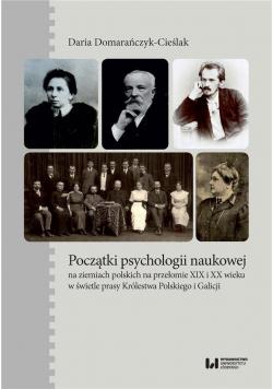 Początki psychologii naukowej na ziemiach polskich
