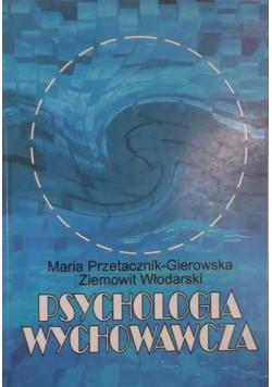 Psychologia wychowawcza Tom II