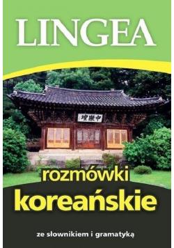 Rozmówki koreańskie