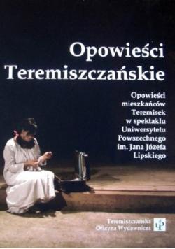 Opowieści Teremiszczańskie