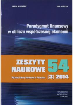 Paradygmat finansowy w obliczu współczesnej ekonomii