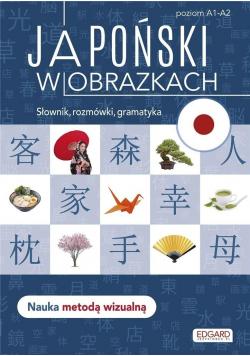 Japoński w obrazkach Słownik rozmówki  gramatyka