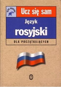 Ucz się sam Język rosyjski dla początkujących