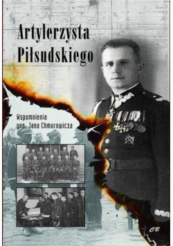 Artylerzysta Piłsudskiego