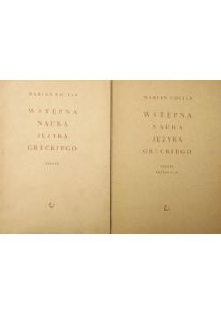 Wstępna nauka języka greckiego Część I i II