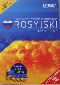 Intensywny kurs w 30 lekcjach dla początkujących rosyjski raz a dobrze