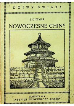 Nowoczesne Chiny