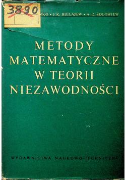 Metody matematyczne w teorii niezawodności