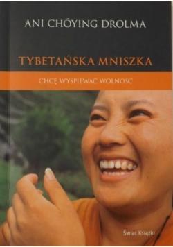 Tybetańska mniszka