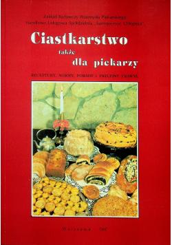 Ciastkarstwo także dla piekarzy