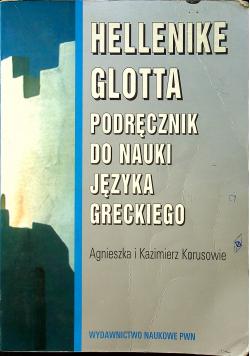 Hellenike glotta Podręcznik do nauki języka greckiego