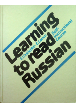 Learning to read Russian