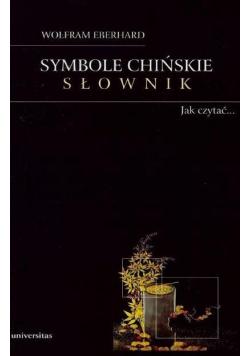 Symbole chińskie. Słownik