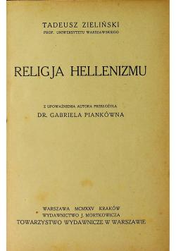 Religja hellenizmu 1925 r