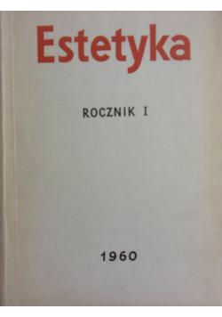 Estetyka rocznik I