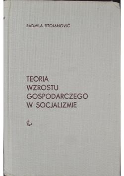 Teoria wzrostu gospodarczego w socjalizmie