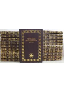 Ilustrowana Encyklopedia Trzaski Everta i Michalskiego 22 tomów