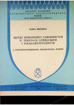 Język mniejszości narodowych w tekstach literackich i folklorystycznych